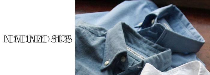 individualizedshirts